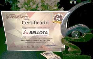 Бразильская премия VisãoAgro